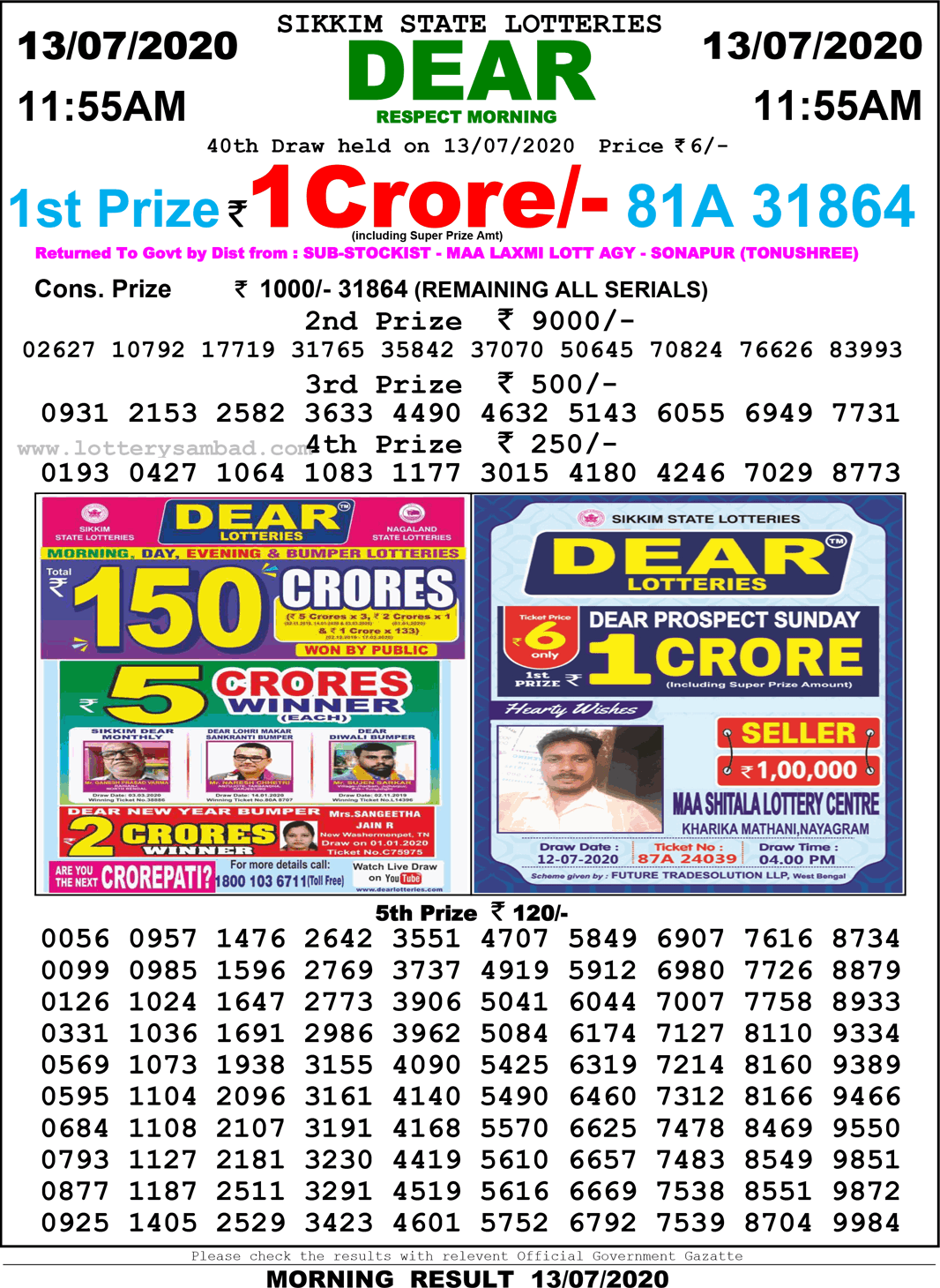 State Lottery Result